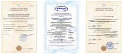 Сертификаты и Лицензии